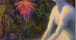 Мягкие края цветовой массы