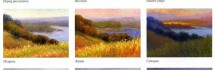 Как меняется цвет в течение суток
