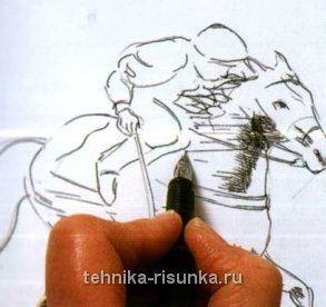 Рисуем движение