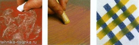 Наложение пастели