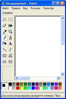 Программа Для Рисования Пикселями